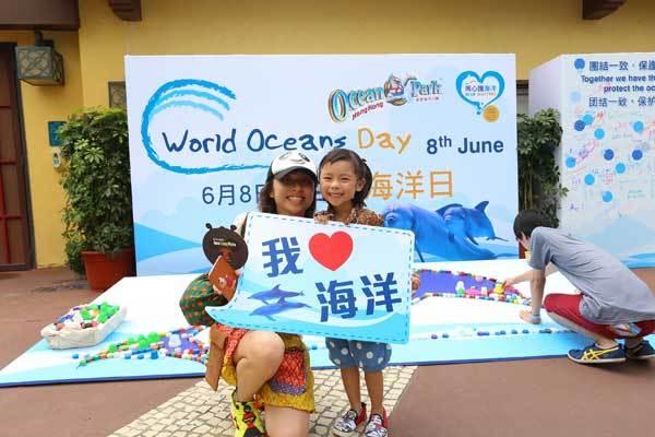 OceanPark-HK2
